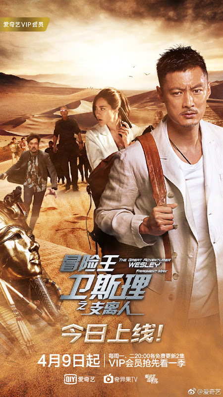 The Great Adventurer Wesley Fragment Man China Web Drama
