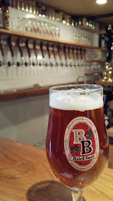 Baird Beer Break at their Harajuku Taproom, Japanese craft beer bar with izakaya food