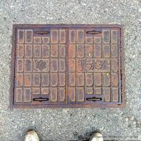 札幌市水道量水器ハンドホール蓋