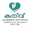 Kanivu Kuniyil Blood Directory icon