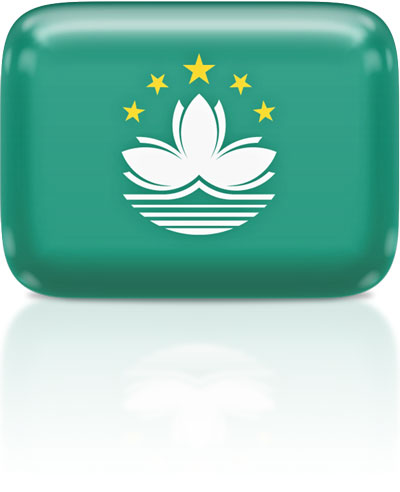 Macanese flag clipart rectangular