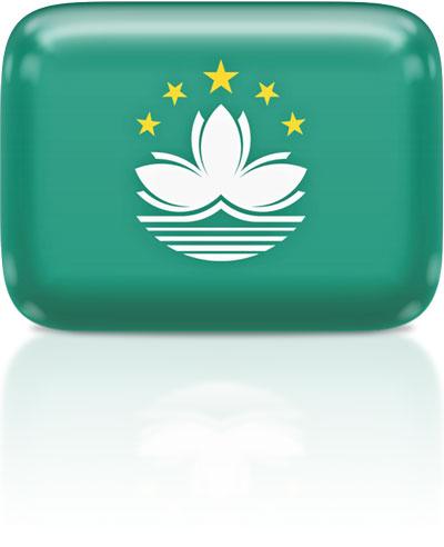 Macanese flag clipart rectangular