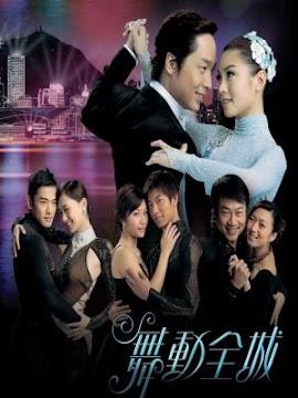 Bước Nhảy (SCTV9)