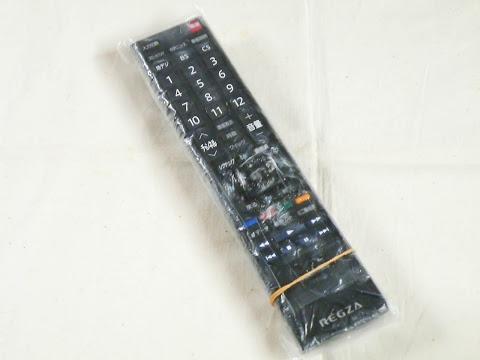 ビニールに入れたテレビのリモコン