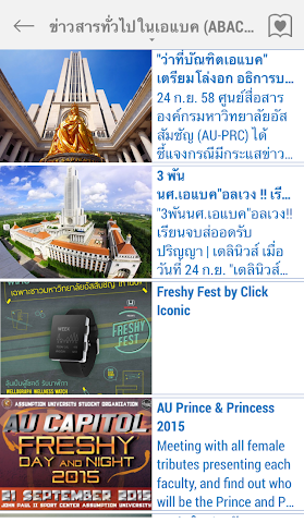 android ABACTODAY Screenshot 1