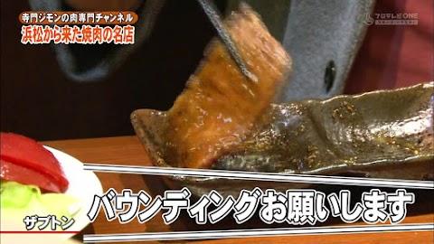 寺門ジモンの肉専門チャンネル #31 「大貫」-0746.jpg