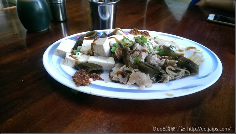 楊家蛋黃麵-小菜