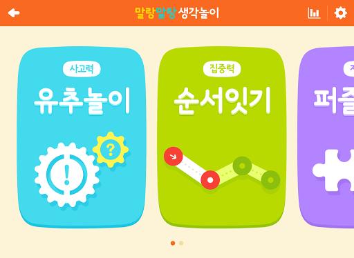 ManitoyBooks 玩教育App免費 玩APPs