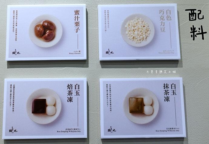 12  路地氷美食の怪物 台北 可愛療癒怪物冰 台中排隊美食