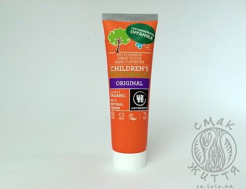 Органічна дитяча зубна паста Urtekram