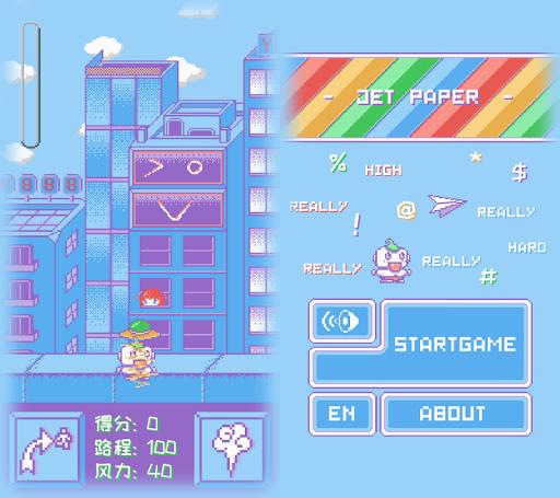 Jet Paper 2.0 screenshots 3