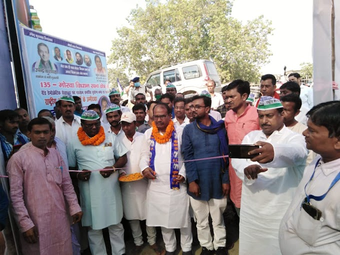 अनंत कुशवाहा ने प्रधान चुनाव कार्यालय का ताजपुर में किया उद्धाटन !