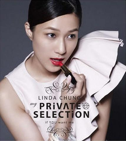 Linda Chung My Private Selection