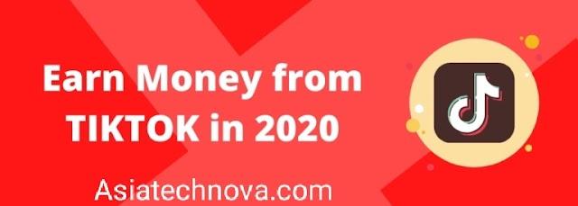 tiktok  Apps  থেকে  অর্থ উপার্জন করুন 2020