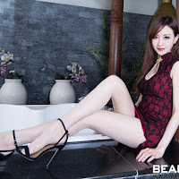 [Beautyleg]2015-05-25 No.1138 Lucy 0004.jpg
