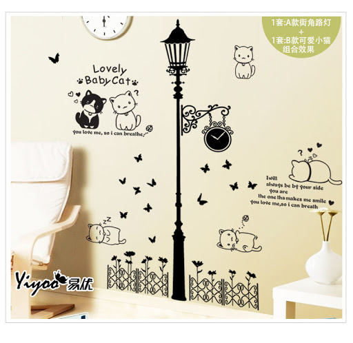 Diy Wall Pvc Plastic Sticker Home D End 10 29 2018 8 52 Pm