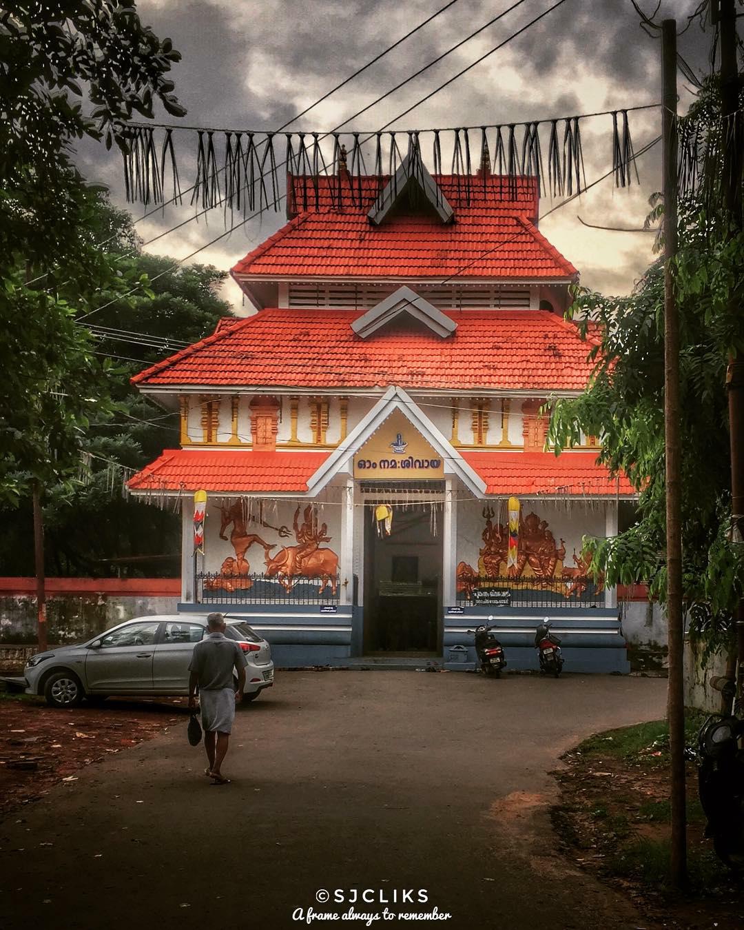 punkunnam shiva temple