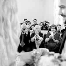Wedding photographer Maksim Kozlovskiy (maximmesh). Photo of 10.11.2017