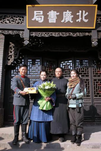 Tiêu Môn - Phim Hoa Ngữ 2014