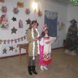 «Встречаем Новый год — 2018!» Артёмовский СК