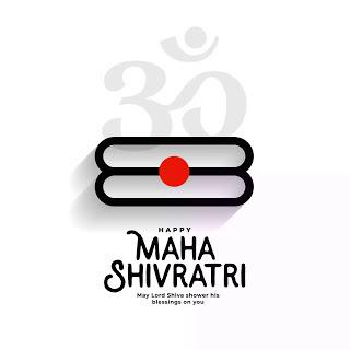 Maha Shivratri Wishes In Sanskrit, Maha Shivratri Quotes In Sanskrit, Maha Shivratri Message In Sanskrit, Happy Shivratri in Sanskrit, Mahashivratri shlok in Sanskrit