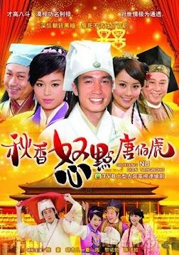 Thu Hương Và Đường Bá Hổ (SCTV9)