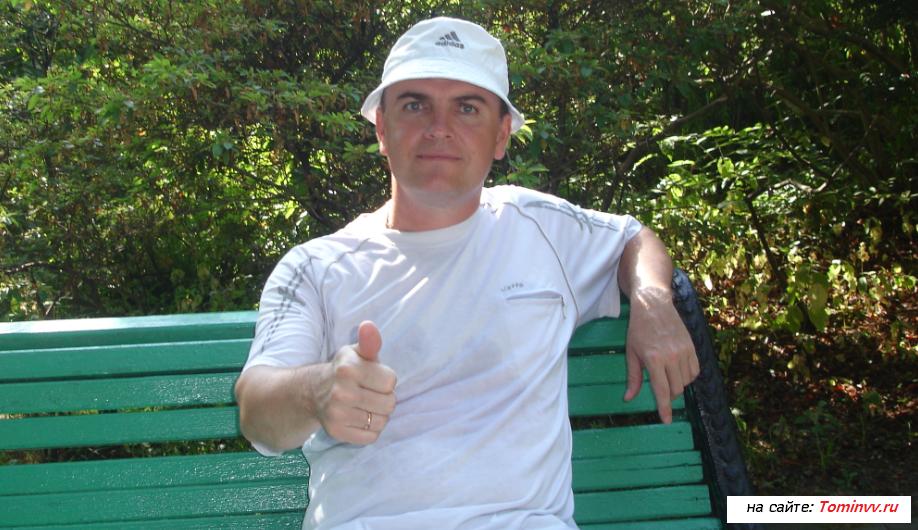 Вячеслав Томин