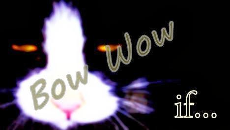 もし、猫がワンワンと鳴いたら