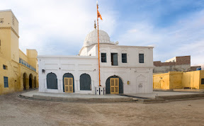 Main building of Gurdwara Patti Sahib, Nankana Sahib