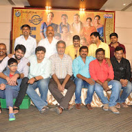 Kalyana Vaibhogame Platinum Disc Function Photos