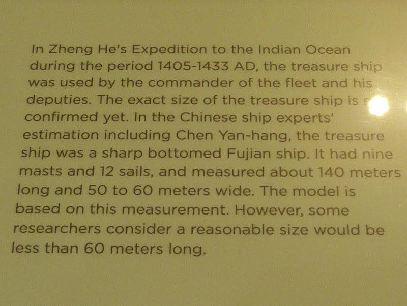 Taipei. Evergreen Maritime Museum. - P1340909.JPG