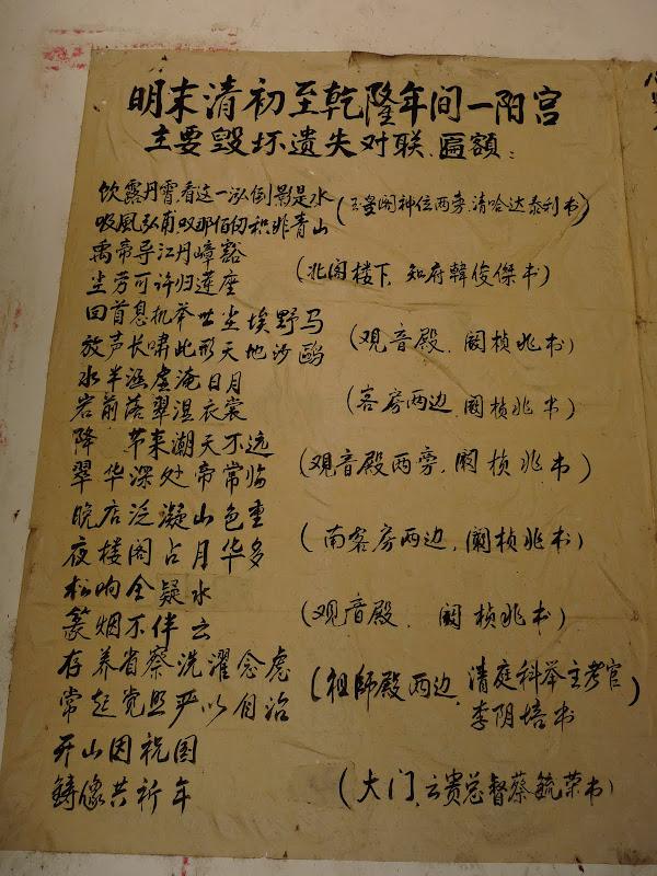Chine .Yunnan . Lac au sud de Kunming ,Jinghong xishangbanna,+ grand jardin botanique, de Chine +j - Picture1%2B075.jpg