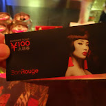 BAR rouge entrance ticket = $20 CAD / 100 Yuan in Shanghai, Shanghai, China
