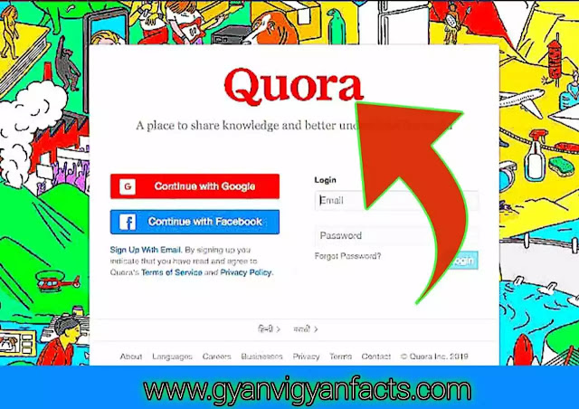 what_is_quora_in_hindi