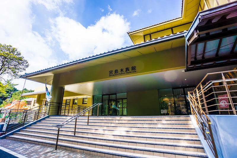 Miyajima Public Aquarium1