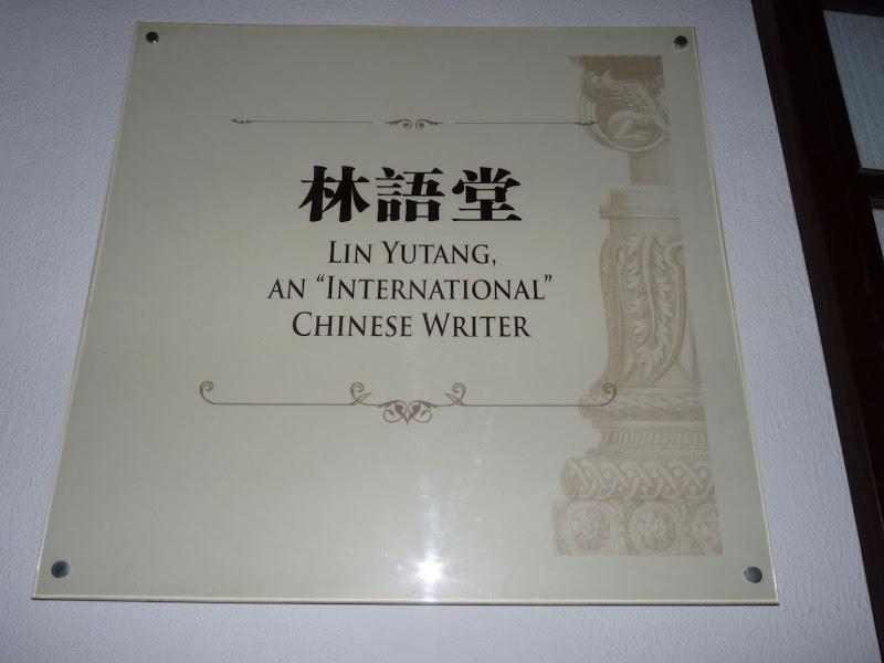 Dont on peut aussi visiter sa maison de Taipei (Yangmingshan)