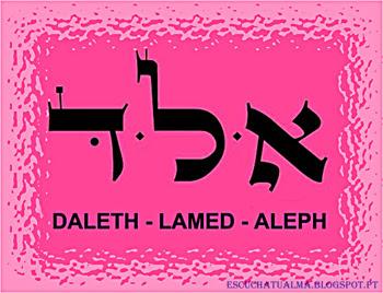 ALEPH LAMED DALETH