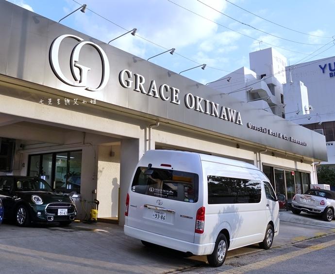 60 日本沖繩自由行 租車分享 Grace Okinawa