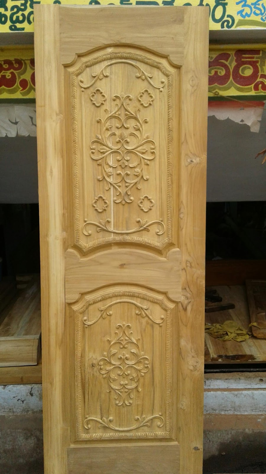 Psr Wood Carving Woodcarving Single Door