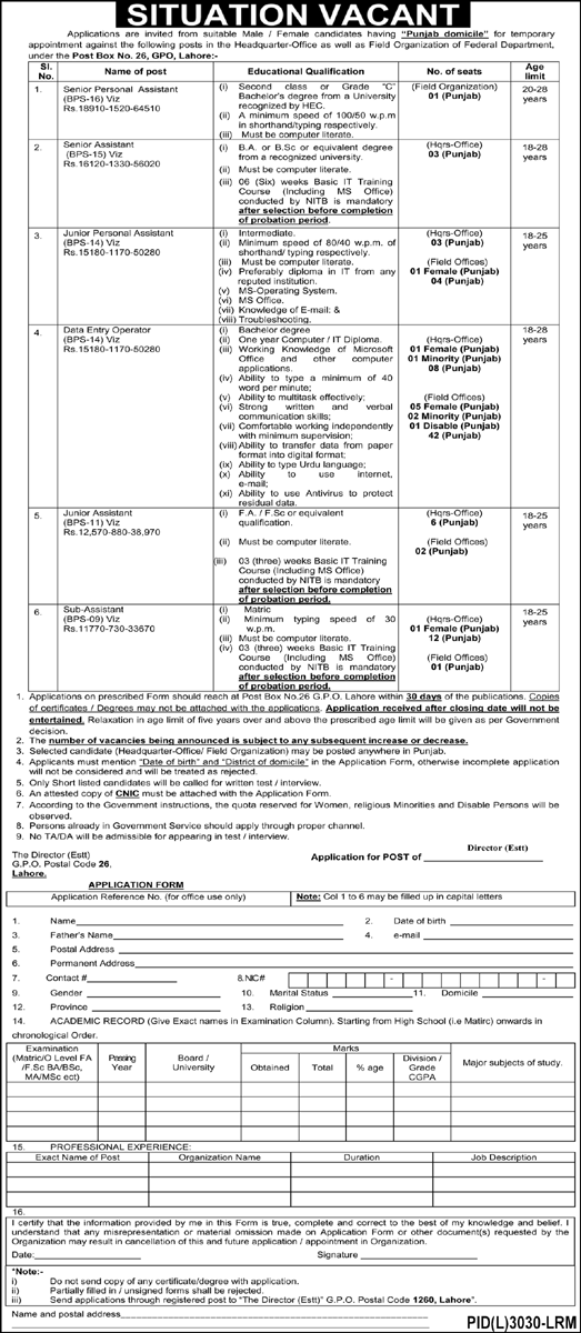 This page is about Federal Department PO Box 26 Lahore Jobs April 2021 (89 Posts) Latest Advertisment. Federal Department PO Box 26 Lahore invites applications for the posts announced on a contact / permanent basis from suitable candidates for the following positions such as Senior Personal Assistant, Senior Assistant, Junior Personal Assistant, Junior Assistant, Sub Assistant. These vacancies are published in Nawaiwaqt Newspaper, one of the best News paper of Pakistan. This advertisement has pulibhsed on 25 April 2021 and Last Date to apply is 23 May 2021.