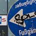 انخفاض معدل البطالة في النمسا مع استمرار الانفتاح التجاري