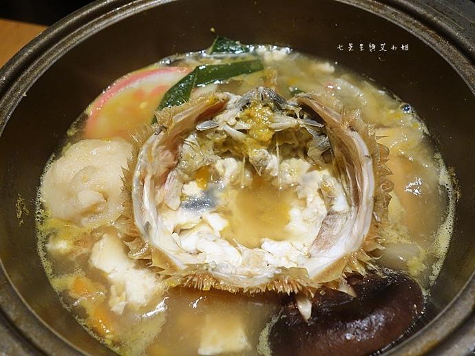 21 京桃山日式料理
