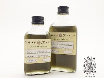 Олія з насіння чорного кунжуту