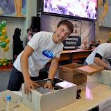 V Открытая олимпиада по сетевым информационным технологиям среди школьников