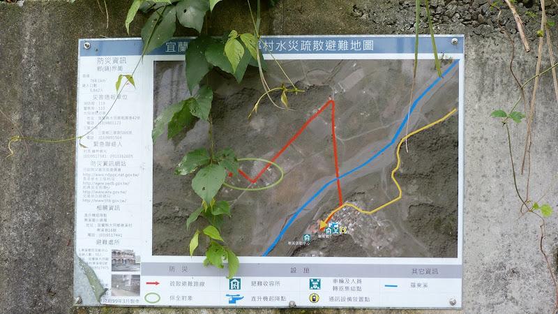 TAIWAN A cote de Luoding, Yilan county - P1130467.JPG