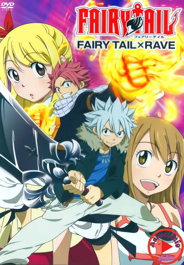 Fairy Tail OVA 6: Fairy Tail X Rave - Fairy Tail OVA 6 (2013)