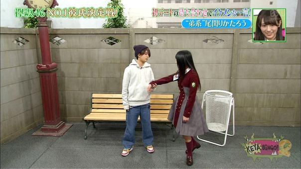170110 KEYABINGO!2【祝!シーズン2開幕!理想の彼氏No.1決定戦!!】.ts - 00153