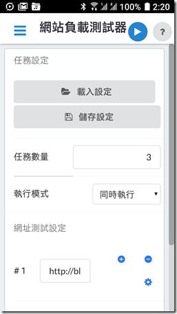 Screenshot_20190111-142042