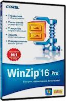 WinZip Pro v16.0 Build 9715 Full Keygen