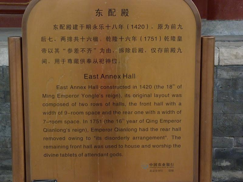 PEKIN Temple Tian tan et une soirée dans les Hutongs - P1260859.JPG